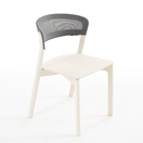 Cafe Chair ARCO(ARCO)